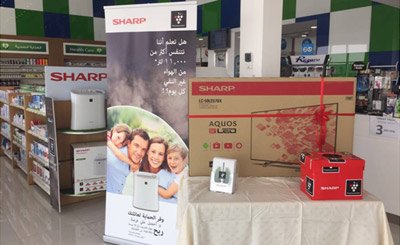Plasmacluster healthcare awareness campaign in Ras Al Khaimah, UAE