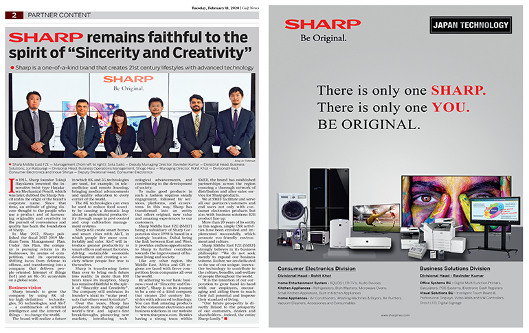 Sharp Middle East FZE Advertorial in UAE Leading Newspaper Gulf News on the Occasion of Japan National Day - 11th Feb 2020
