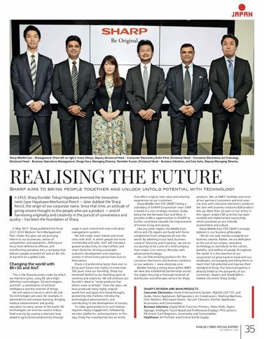 Khaleej Times - Japan Supplement Inside Page